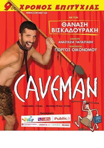 CavemanFoto